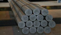 Buy steel bars